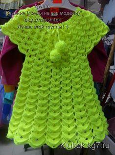 Beautiful crochet dress for your princess Crochet Baby Dress Pattern, Crochet Romper, Baby Dress Patterns, Baby Girl Crochet, Crochet Baby Clothes, Crochet Jacket, Crochet For Kids, Crochet Yarn, Baby Dress Tutorials