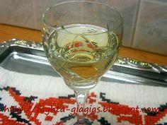 Λικέρ Αρμπαρόριζα Cocktail Drinks, Alcoholic Drinks, Beverages, Cocktails, White Wine, Liquor, Food To Make, Wine Glass, Drinking