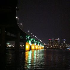 Chungdam bridge.