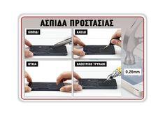 Προστατευτικό Οθόνης Κινητών Phone, Telephone, Mobile Phones