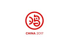 NEW YEAR /鸡年2017 on Behance