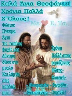 Prayers, Greek, Movie Posters, Movies, Films, Film Poster, Prayer, Cinema, Beans