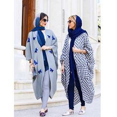 Iran street style Best of Persian girls Abaya Fashion, Muslim Fashion, Modest Fashion, Fashion Outfits, Casual Outfits, Fashion Trends, Hijab Outfit, Moslem, The Cardigans