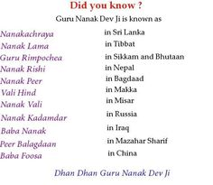 The different names of Guru Nanak ji