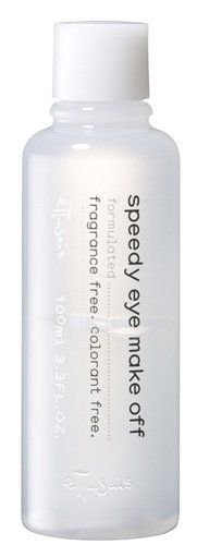 Ettusais Speedy Eye Make Off 100ml * More info could be found at the image url.