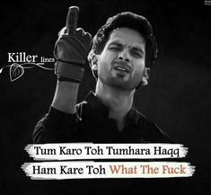 Quotes In Hindi Attitude, Funny Quotes In Hindi, Attitude Quotes For Boys, Positive Attitude Quotes, Hindi Shayari Attitude, Short Quotes, Mood Quotes, Bad Words Quotes, Bad Boy Quotes