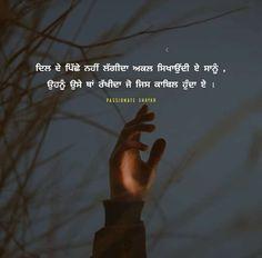 My Attitude, Attitude Quotes, Inspirational Prayers, Karma Quotes, Zindagi Quotes, Punjabi Quotes, Desi, Poetry, Passion