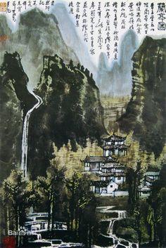 Li Keran(李可染)