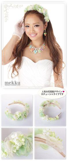 【花飾り】【カチューシャ】フラワーカチューシャ グリーン/ウェディングアクセサリー~mekku~【メック】