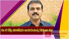 Koratala Siva to Take 10 Crores Remuneration for Jr.NTR's Janatha Garage Movie