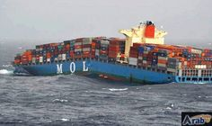 China issues marine disaster alert over La…