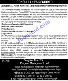 Local Government and Community Development Department Punjab Jobs 2021 has been announced through the advertisement by Punjab Intermediate Cities Improvement Investment Program PICIIP and applications from the suitable persons are invited on the prescribed application form. In these Latest Government of Punjab Jobs the eligible Male/Female candidates from across the country can apply through the procedure defined by the organization and can get these Jobs in Pakistan 2021