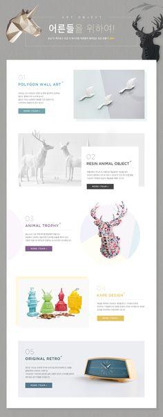 여성들을 위하여 Web Design, Layout Design, Graphic Design, Event Banner, Web Banner, Keynote Design, Promotional Design, Asian Design, Event Page
