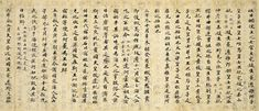 The Qing Dynasty supported Chinese literature as long as it supported their rule