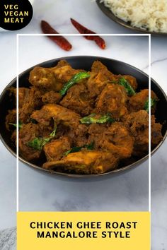 Indian Chicken Dishes, Indian Chicken Recipes, Spicy Chicken Recipes, Indian Food Recipes, Asian Recipes, Tamarind Juice, Jeera Rice, Karahi Recipe, Chaat Recipe