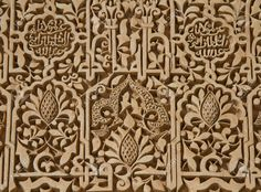 8940554-Arabesque-pattern-at-the-Alhambra-Granada-Andalusia-Spain-Stock-Photo.jpg (1300×961)