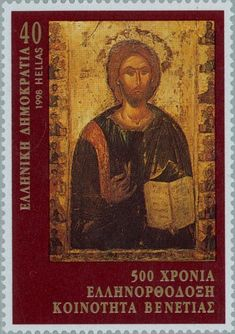 Greece - Greek Orthodox community in Venice 500 years 1998 Madonna And Child, Some Image, Tampons, Illuminated Manuscript, Byzantine, Postage Stamps, Cathedral, Saints, Community