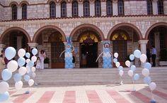 120€ από 200€ για ένα ολοκληρωμένο πακέτο στολισμού βάπτισης με μπαλονοκατασκευές και πολύχρωμα μπουκέτα από μπαλόνια για την εκκλησία από την CrashSound. Έκπτωση 40%  http://www.deal4kids.gr/deals.php?id=200