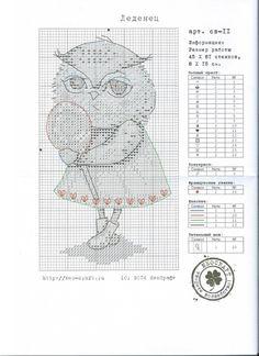 ru / Фото - N. Cross Stitch Owl, Cross Stitch Books, Cross Stitch Animals, Cross Stitch Charts, Cross Stitching, Cross Stitch Patterns, Tambour Embroidery, Vintage Embroidery, Cross Stitch Embroidery