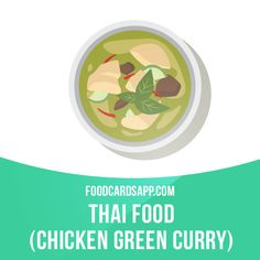 The main ingredients for the dish consist of chicken, coconut milk, green curry paste, palm sugar and fish sauce.  #thaifood #greencurry #chickengreencurry #curry #food #english #englishlanguage #learnenglish #studyenglish #language #vocabulary #dictionary #englishlearning