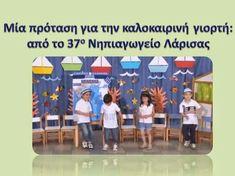 Δραστηριότητες, παιδαγωγικό και εποπτικό υλικό για το Νηπιαγωγείο: Μία πρόταση για καλοκαιρινή γιορτή από τη Σπυριδούλα Στύλου και το 37ο Νηπιαγωγείο Λάρισας Summer Poems, Kai, Kindergarten, Family Guy, Mood, Education, Celebrities, School, Cards