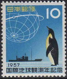 """""""A commemorative stamp issued by Japan in 1957 to mark the IGY. The illustration depicts the Japanese Research Ship Sōya and a Penguin."""" International Geophysical Year - Wikipedia, the free encyclopedia Japanese Stamp, Commemorative Stamps, Arch Enemy, Little Panda, Retro Pop, What A Beautiful World, Retro Futurism, Stamp Collecting, Digital Stamps"""