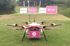 Japan takes a big step toward widespread drone delivery service   Japan perhaps more than any nation on Earth has a deep history with autonomous drones. Its companies have been using them for decades to assist with agriculture infrastructure inspection and construction. Today one of Japans biggest tech companies Rakuten announced it was forming a joint venture with the American startup AirMap. The goal is to develop a robust traffic management system for unmanned aerial vehicles allowing…