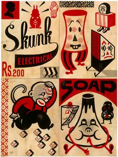 This is work of illustrator/fine artist Gary Taxali, his largest work to date. Skunk Electrical Soap