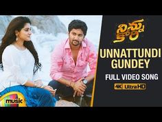 Unnattundi Gundey Full Video Song from Ninnu Kori Telugu Movie on Mango Music. Nani, Nivetha Thomas and Aadhi Pinisetty. Ninnu Kori Movie Download, Hd Movies Download, Download Video, Karaoke Songs, Movie Songs, Latest Video Songs, Galaxy Pictures, Star Cast, Beautiful Girl Image
