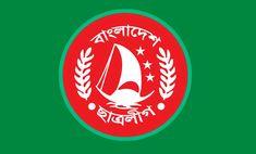 Projonmo Kantho, The Most Popular Bangla Newspaper, Latest Bangla News Online. Read Breaking News From Dependable Bangladesh Newspaper. News Agency, Bangla News, Cricket News, Current News, News Online, Cool Pictures, Politics, Political Books
