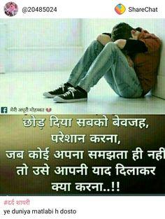 Love Hurts Quotes, Hurt Quotes, Crazy Quotes, Sad Quotes, Hindi Words, Hindi Quotes, Quotations, Qoutes, Love Romantic Poetry