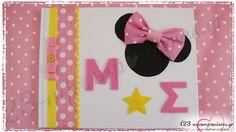 ΣΤΟΛΙΣΜΟΣ ΒΑΠΤΙΣΗΣ - MINNIE MOUSE - ΚΩΔ:MINNIE-1139 Minnie Mouse