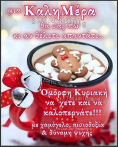 Saturday Sunday, Good Morning, Buen Dia, Bonjour, Good Morning Wishes
