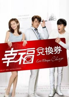 love cheque charge taiwanese drama - Google Search