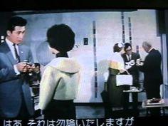 A NIGHT IN HONGKONG - LUCILLE YU MIN 1960.