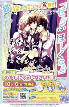 Anime Yuuki Yuuna wa Yuus Body Pillows