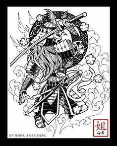 bugeisha_female_samurai_by_freekflow808-d43kqvq.jpg (900×1124)