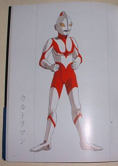 Ultraman concept drawing by Toru Narita.