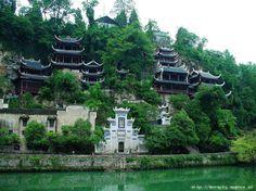 Zhenyuan, China