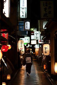 Night of Kyoto.