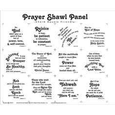 Prayer Shawl Panel.