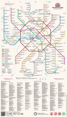 Moscow Metro Map on Behance Moscow Map, Moscow Metro, Metro Subway, Subway Map, Transport Map, Public Transport, Metro Route Map, Underground Map, Delhi Metro