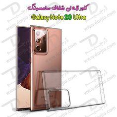 قاب ژله ای شفاف سامسونگ گلکسی Note20 Ultra گارد ژله ای شفاف گوشی سامسونگ گلکسی نوت 20 اولترا قاب ژله ای شفاف سامسونگ گلکسی Note20 Ultra محافظ ژله ای سامسونگ گلکسی نوت 20 اولترا | Samsung Galaxy Note20 Ultra ساخته شده از مواد TPU و انعطاف پذیری بالا. محافظ ژلهای سامسونگ Galaxy Note 20 Ultra با قیمتی مناسب می توانید بهترین کاور و پوشش برای محافظت از گوشی شما در برابر انواع آسیب قرار بگیرد. SAMSUNG GALAXY NOTE20 ULTRA TPU Clear Case کاور محافظ ژله ای همانطور که در تصویر زیر مش
