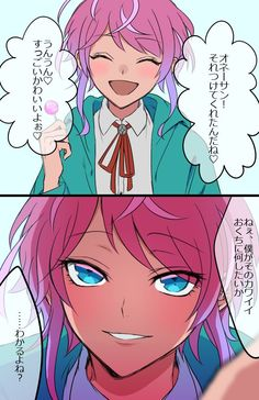Cute Anime Guys, Anime Boys, Rap Battle, Park Photos, Cute Drawings, Division, Anime Art, Kawaii, Manga