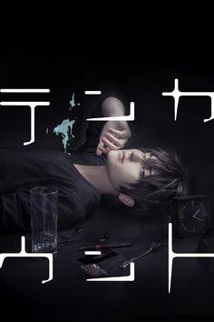 テンカウント - KNITE(ナイト) Riku Kurose Cosplay Photo - Cure WorldCosplay