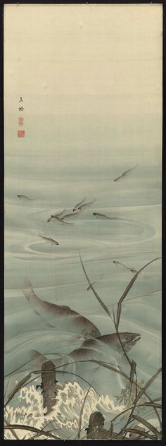 Fujii Gyokushû, Fish in the Water, Japanese, Meiji era, late 19th century.