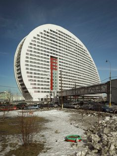 Parus Building, Moscow. Photo by Frank Herfort