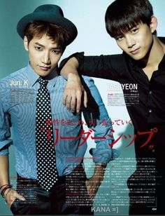 Jun.K Taecyeon ♡ #2PM for AneCan Magazine