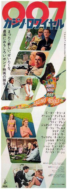 Cartel Japonés de Casino Royale (Japanese poster for Casino Royale)