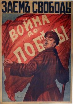 "Russian Soviet 1917 poster ""Freedom Loan. War until victory"". Artist Piotr Buchkin. Published by Zlotnikov and Volkov's art studio, [Petrograd], 1917. Size: 39"" x 27"" (99.6 x 69 cm). This poster took a second place in the contest created by Maxim Gorkiy and Russian Provisional Government for the best Freedom Loan propaganda art in 1917."